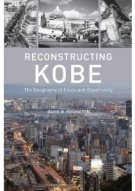 ReconstructingKobe