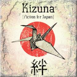 kizunabanner2 copy